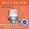 T9000-1030100 Auto Centrifuge Oil Filters
