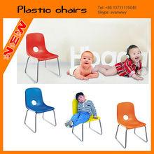 cute baby chair Guangzhou EASTWOLF