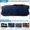 game auto keyboard !!!2013 New Cool Professional wired game multimedia keyboard