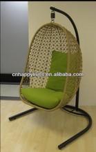 PE rattan furniture indoor swing chair D-1011