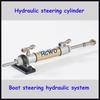 hydraulic cylinder for vessel hydraulic steering gear