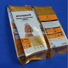 side gusset pet bag / stand up dog food bag / plastic pet food packaging