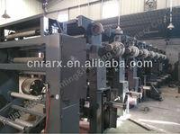 Last price! ASY 8800 shaftless used printing machine