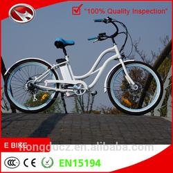 EN15194 new 36V 250W beach cruiser cheap electric bike for sale