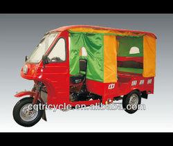 Passenger three wheel motor tricycle ST175ZK