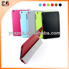 original 7 inch tablet PC folio leather case cover for new mini ipad