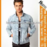 Wholesale cheap varsity jacket design men jackets, men's fashion cotton jacket, clothing factories in china (HYJ471)