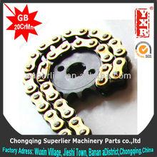 good performance gear motor sprocket,professional custom motorcycle wheels sprocket,forging sprocket rim
