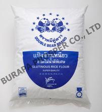 Premium Glutinous Rice Flour