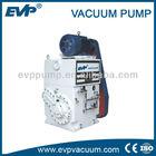 Kao grams of vacuum machine Pump