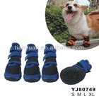 fashion design Dog shoes (dog socks)