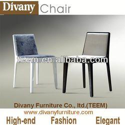 Divany Modern helmet chair