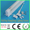T5 plastic tube light fittings with cover CE ROHS