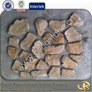 Decorative beige natural garden stone