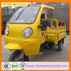 Chongqing Direct Manufactor 250cc Trike Chopper Motorcycle For Sale