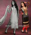 einzigartige party tragen designer panjabi anzüge mit patiala salwar kameez