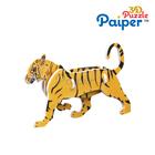 Tiger puzzle item 3d paper craft model