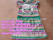 summer used clothes second hand cream clothes for babies