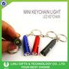 aluminium mini torch led key chain supplier