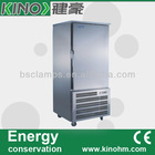 Stainless steel ultra-low temperature freezing cabinet/deep freezer