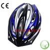 cheap designed bike helmets for sale