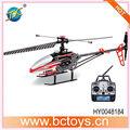 Mjx hélicoptère 2.4g 4ch hélicoptère radio de contrôle avec écran lcd et gyro hy0048184
