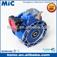 Hot Sale Mechanical Stepless Gear Variator