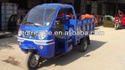 semi cabin cargo tricycle 3 wheel motorcycle