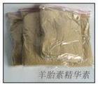 Anti-aging product sheep placenta powder