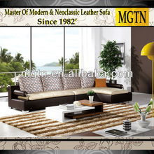 contemporary office furniture leather sofa