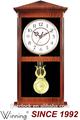 Del reloj de péndulo antiguo