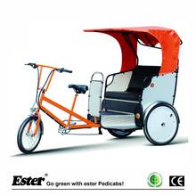 Pedal Pedicab rickshaw