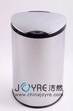 12L SS waterproof sensor trash bin / fashion design automatic sensor trash can / trash box