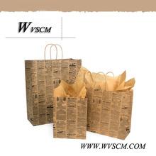 Cheap large Newsprint Paper Shopping Bags