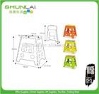 Pretty rhino plastic lab folding stool,stackable step stool chair