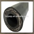 hydraulic hose