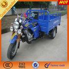 Best New Three Wheel Cargo 1000cc Motorcycle in 2014