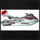 1100cc Jet Ski SQ1100JM