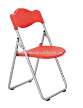 Used metal folding chairs,chair lounge