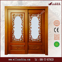 2014 Elegant and graceful double front entry doors with glass