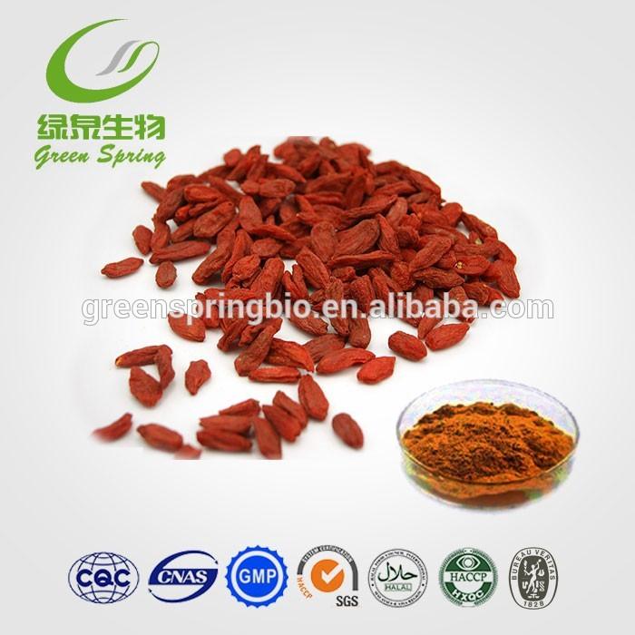China manufacturer natural goji berry extract,goji powder,goji berry, polysaccharides 20%, 40%,50%,free samples