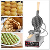 Hot Sale Eggette Machine UWBF-2