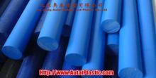 Price of various nylon sheet cast & extrusion,Nylon Sheet(2010-3-5)