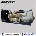 Precio caliente 1460 kw diesel grupo electrógeno 50hz 1500rpm/min, alternador del dínamo