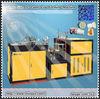 CE Standard SZB/W Automatic Paper Cup Machine Paper Coffee Cup Making Machine