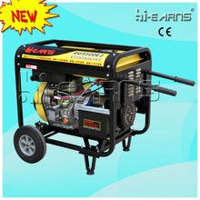5.5/6KVA biogas tiger generator kraft generator
