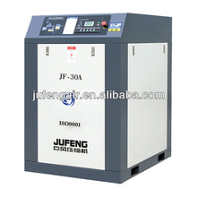 High quality 37KW 50HP 6.5m3/min factory directly selling screw compressor, oil injected,Inverter screw compressor,