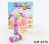 Wholesale Summer Outdoor Toys Electric Transparent Flashing Hubble-bubble Gun With Music / Wholesale Bubble Gun