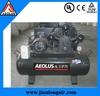 Motor engine belt Driven Piston Air Compressor JL3065 4.0HP ,reciprocating hot sale
