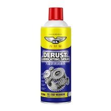 Silicone Anti Rust Spray For Car